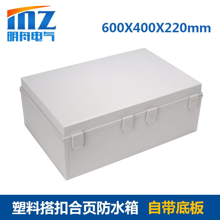 600 * 400 * 220mmヒンジ掛け金電気防水ボックスプラスチックシール端子接続箱箱ボタン計器