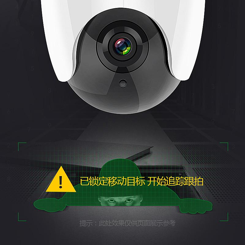 معدات مراقبة لاسلكية واي فاي مجموعة 4 / 8 لو هد الرؤية الليلية كاميرا الشبكة في الهواء الطلق المنزلية آلة واحدة
