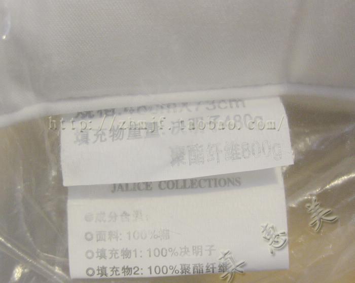 佳丽斯護頚保健ケツメイシ健康枕枕(充填物1280グラム)コーナーの規格品