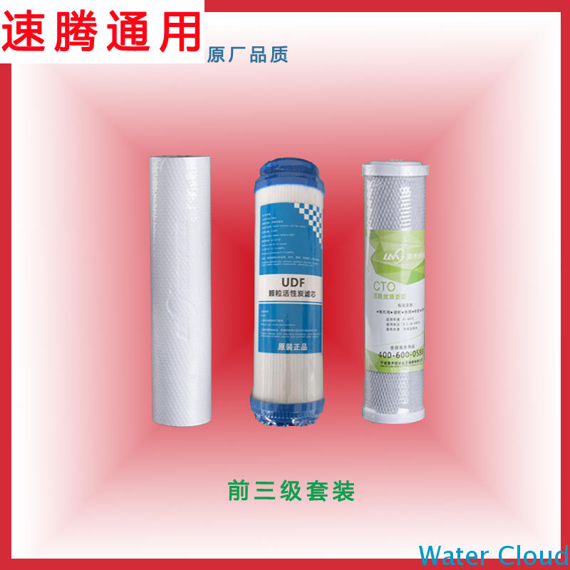 Sagitar water purifier filter IPO-RO-50/75/100-Q1-Q13/Z/M6 AD-UF-BI/Q4