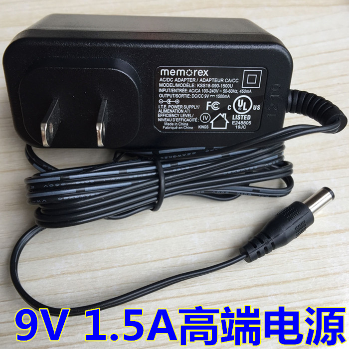 9V Amoi SA882 square dance outdoor stereo speakers charger external power adapter charging line