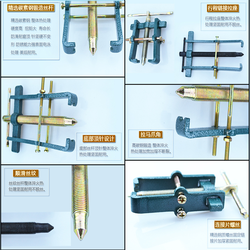 Zwei-Backen-Rama-Demontagewerkzeug Multifunktions-kleine und ultra-dünne Miniaturlager Rama Zwei-Backen-Abzieher