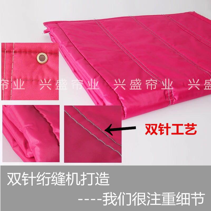 รับทำผ้าม่านผ้าฝ้ายหนาพิเศษที่อบอุ่นในฤดูหนาวลม