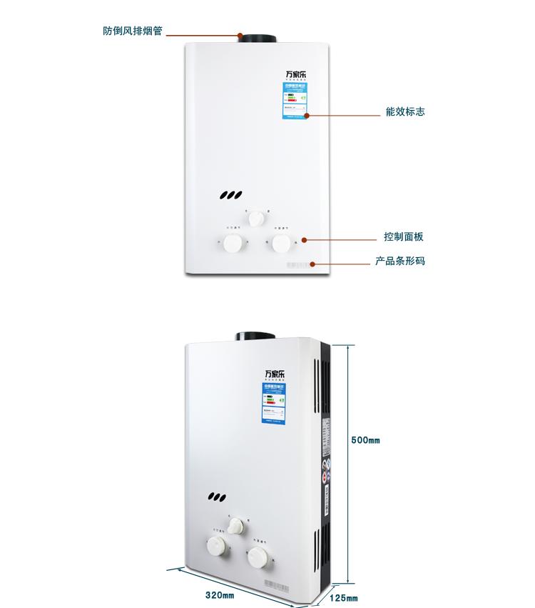 Macro/ 6J3 gas nước nóng 6J3 thải loại khí hóa lỏng khí 6 7 8 lít lít lít gia dụng