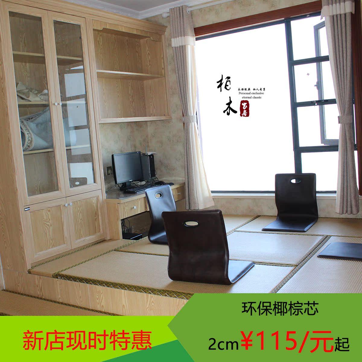 Tatami mats made of coconut tatami mattress bedroom tatami cushions pad mat Piaochuang platform