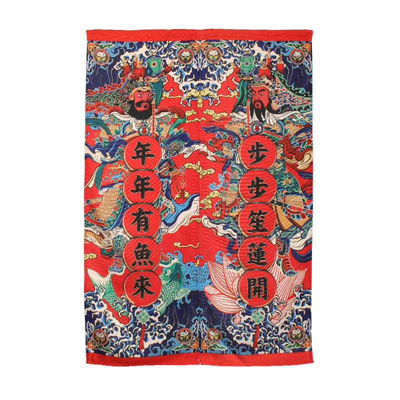 занавес, занавес полу творческих японский раздела занавес гостиной спальни туалет брак хлопковая ткань
