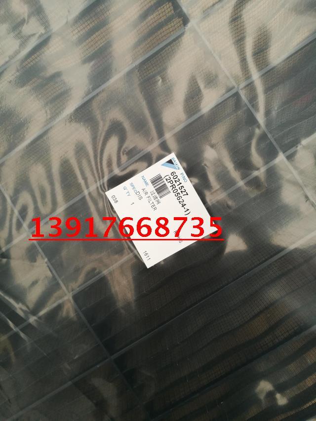 BYCP125KW1C; original; Daikin Air Conditioning ceiling surface air filter machine eight;