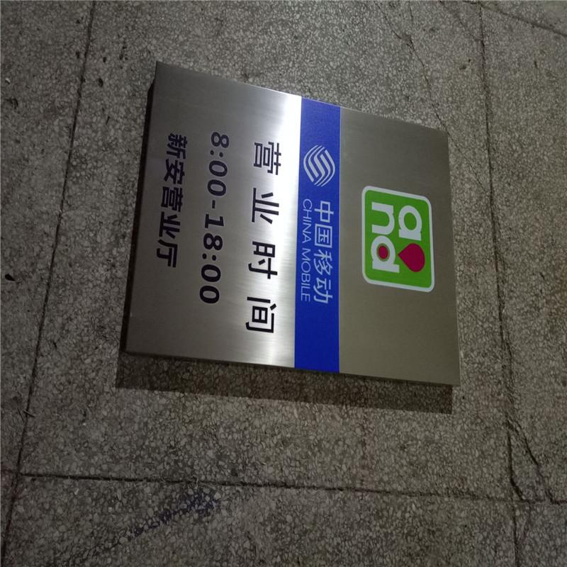 China mobile in Edelstahl an die forderung der Telekommunikation die ARBEITSZEIT marke Titan die bronzemedaille.