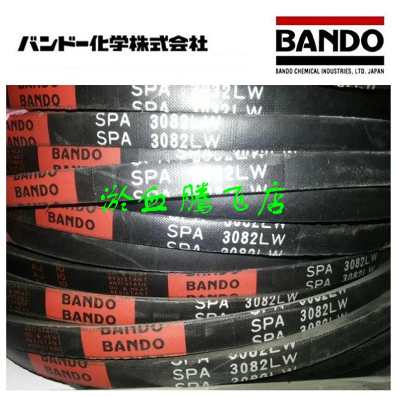 บันโดะของญี่ปุ่นนำเข้าสายพาน SPB2600SPB2630SPB2650SPB2680 / 5V1060