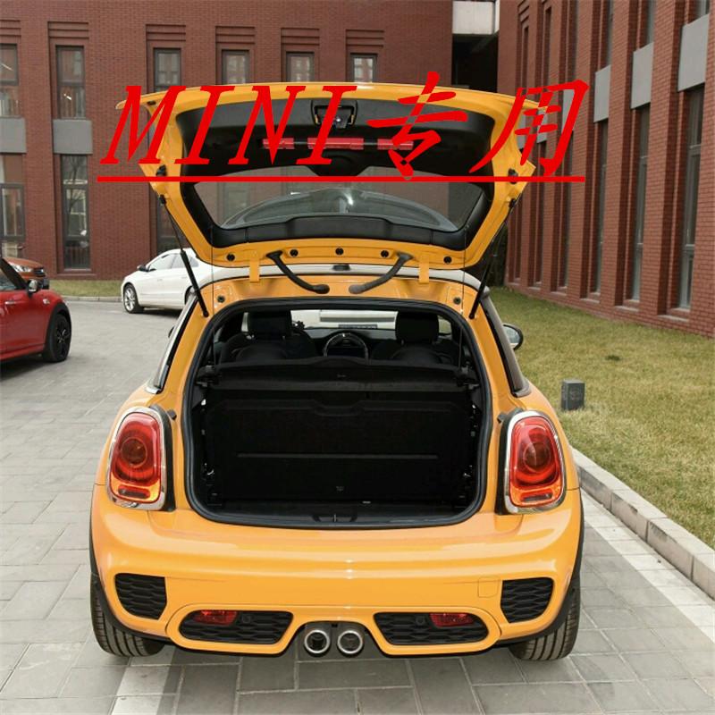 BMW MINI genuine bonnet engine cover special car hydraulic rod support rod gas spring