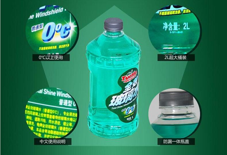 Tortuga de agua anticongelante de invierno invierno de vidrio vidrio agua detergente limpiador líquido para limpiar el vidrio líquido limpiaparabrisas