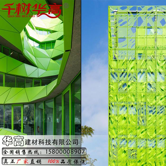 тысячи деревьев, хуа резные скульптуры высокой производителей алюминия бить перфорация алюминиевых шпона алюминиевая пластина передачи тепла навесной стены зерна