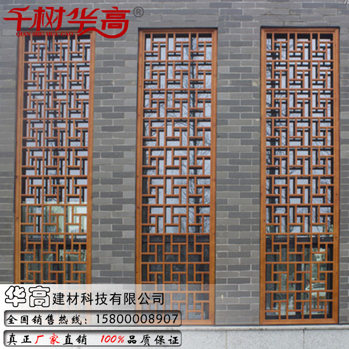 Aluminum window curtain wall carved hollow aluminum veneer door aluminum punching factory direct price concessions