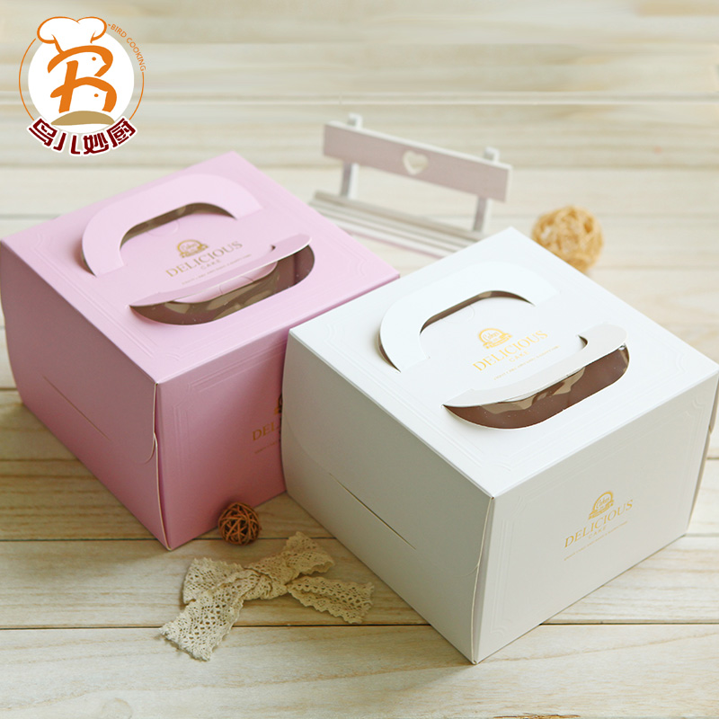West Point decoration DELICIOUS square 2 sets of portable hot vegetarian cake box box 4 inch 6/8 color profile