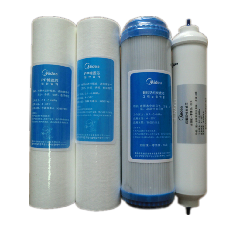 Beautiful water purifier MU101-5/MRO102-5/MRO101A-5/mru1583A-50g genuine filter