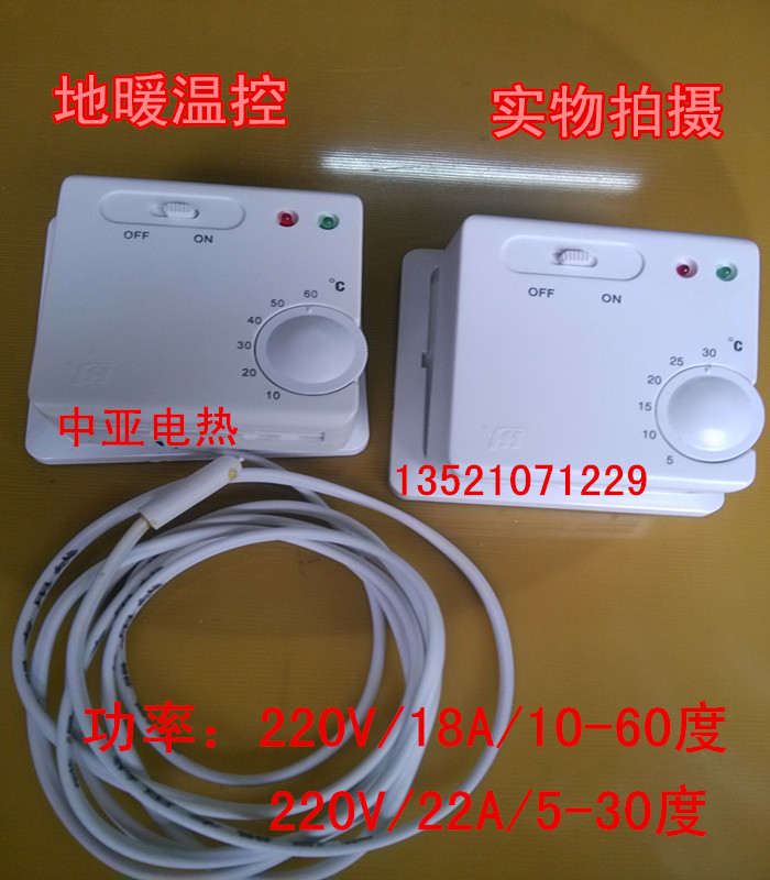 Khoan. Nhiệt điện chạy quảng cáo điện nhiệt kế để đổi lấy độ ấm nhiệt điện màng 22A5-30 độ
