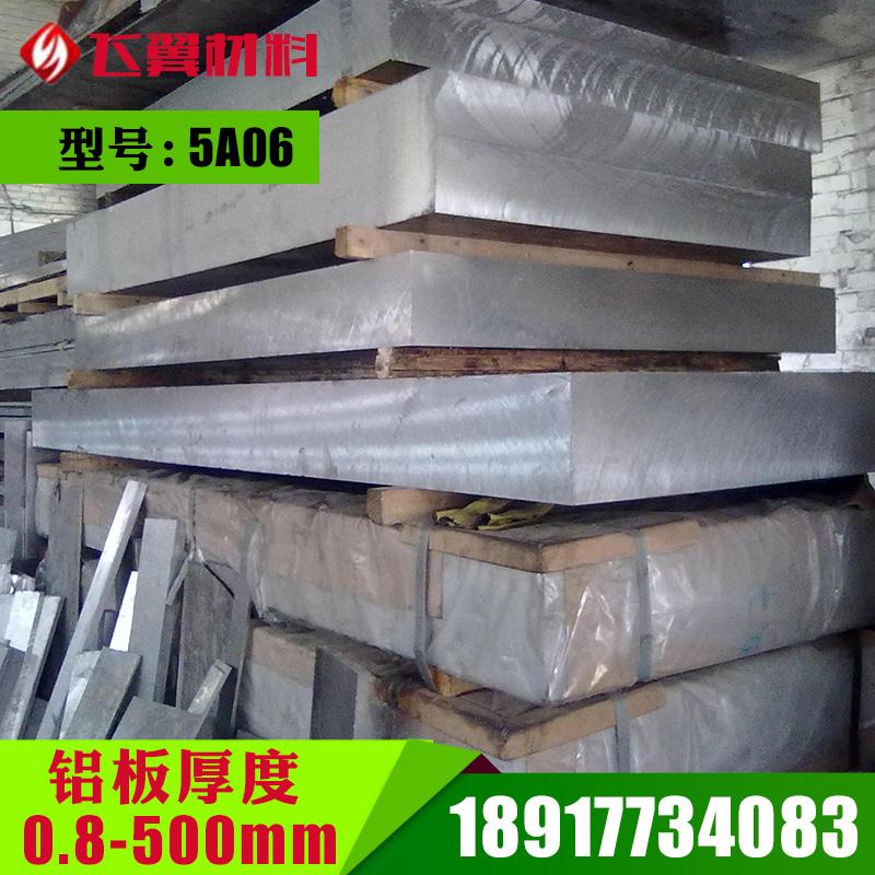 Aluminium - Aluminium - LY12LY115A055A067A04 2a12 1-490mm Schneiden Dick