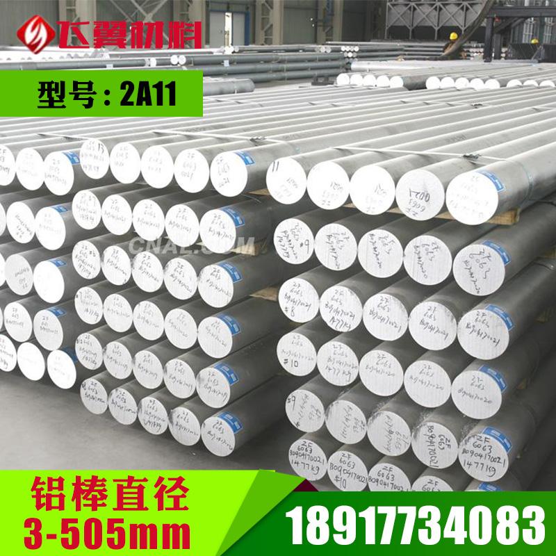 Es capaz de cortar el grueso de aluminio aluminio 7075 LY12LY115A055A067A04 1-490mm