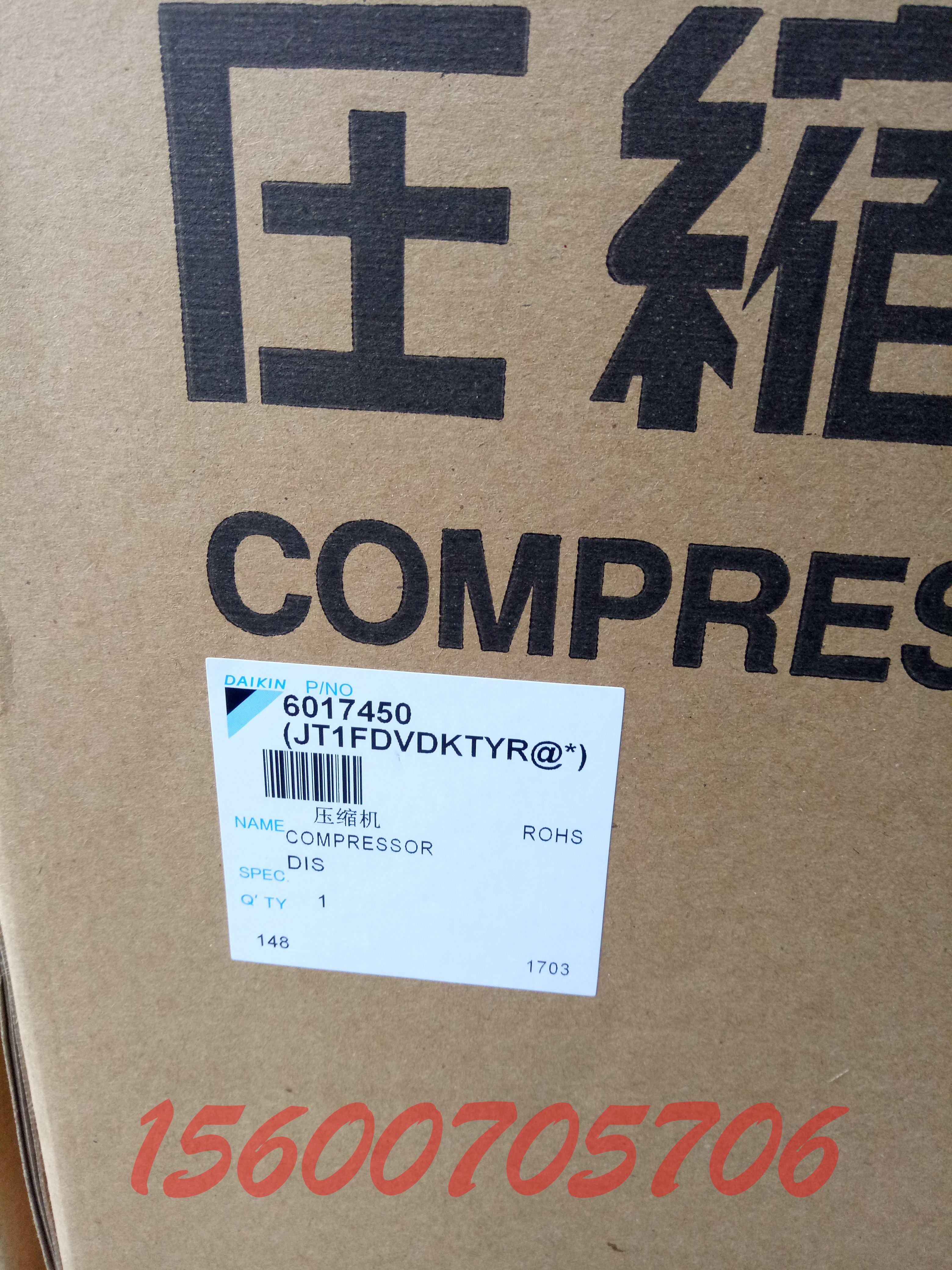 ez valódi 变频 eredeti JT1FDVDKTYR@* új kompresszor a légkondicionáló kompresszora az eredeti gyári csomagolás