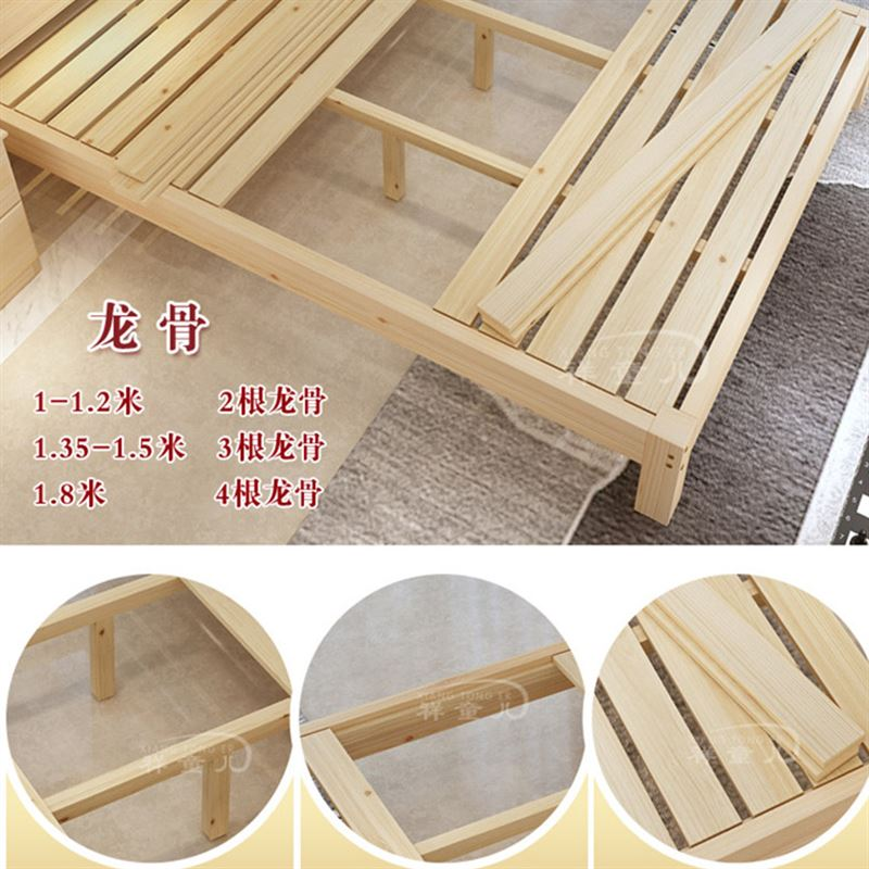 Log 1.5 double 1.8 pine wood frame single bed simple children's bed 1.2 beds dipropionate
