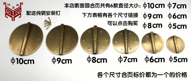 Antike Möbel, türen aus Kupfer / Kupfer - / scharnier / Mit Kupfer. /5cm runde Leder / dekoration