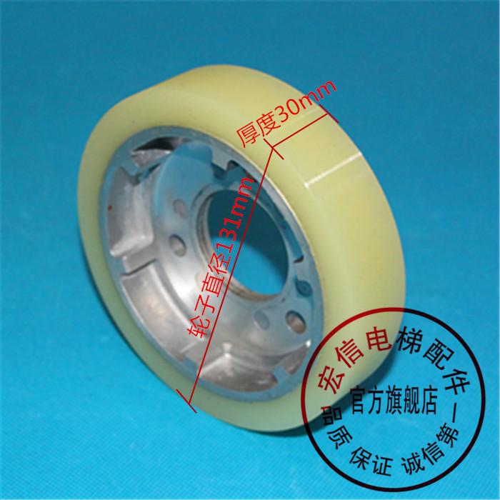 엘리베이터 부품 / 에스컬레이터 /OTIS/ 奥的斯 / 마찰바퀴 / 난간 벨트 바퀴 /131*30*44/ 오리지날 정품