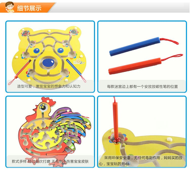 El laberinto de la pluma de los juguetes para niños menores de 1-2-3-6 magnético de padres - juguete de desarrollo cerebral.