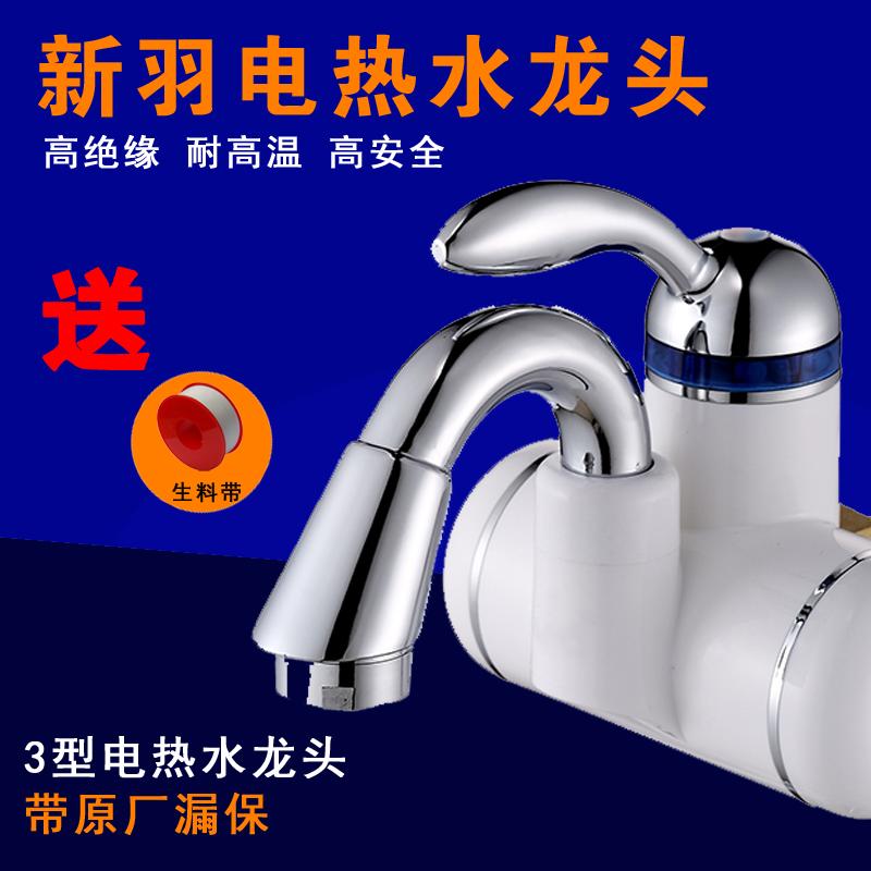 умойся водой весь антифриз всего медь медь туалет основного окружающей среды против умывальник входной трубы высокого давления