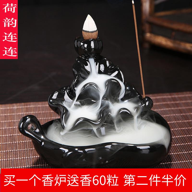 кадило ладан полного процветания Ароматерапия назад творческих фиолетовый включить печь керамической чайной церемонии домашнего питомца украшения офисных чай