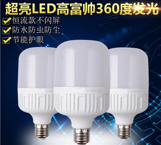 Leidde bal hoog knappe rijke 5W60We27b22 niet verblindende lampen schroef bajonet naar energiebesparing Super SLIM afzonderlijke lichten