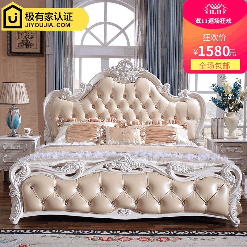 European bed 1.8 meters high French double wood box idyll Princess Wedding bed simple European Master bedroom furniture set Q