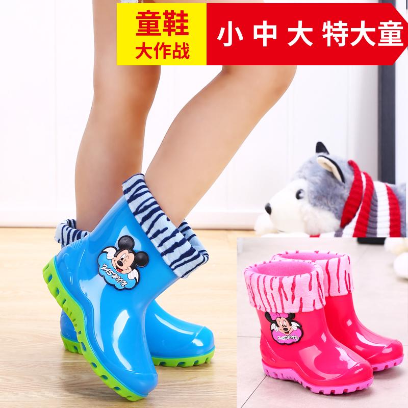 卡通宝宝小孩儿童防滑雨鞋大小童加绒雨靴男女童中筒水鞋幼儿胶鞋