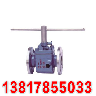 American Standard jacket insulation sleeve valve Shanghai Biaoyi valve & valve Shanghai Shanghai Valve