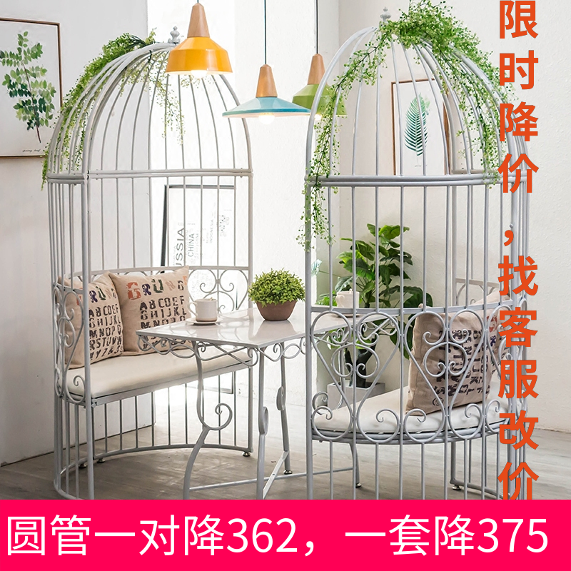 Outdoor courtyard iron cage semicircle double chair restaurant cafe lounge chair seat sofa couple