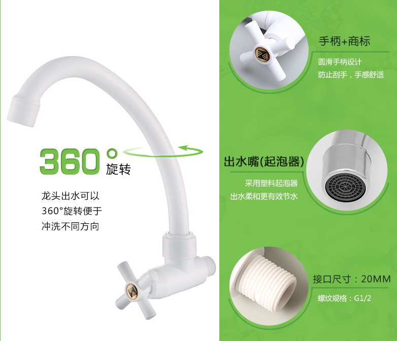 The new kitchen faucet plastic single wall type environmental rotatable universal vegetable washing basin, sink ceramics