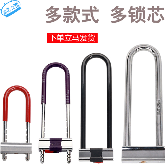 The new glass door lock core atomic fast-food dressing room single glass door latch door handle lock bolt
