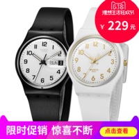 Genuine Swatch Swatch watches quartz watch Swatch's watch a couple of tables swatch men and women watch