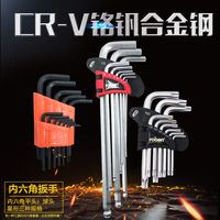 Rolson six angle wrench set 12 pieces of inner six angle wrench, six square wrench, plum blossom six angle board hand