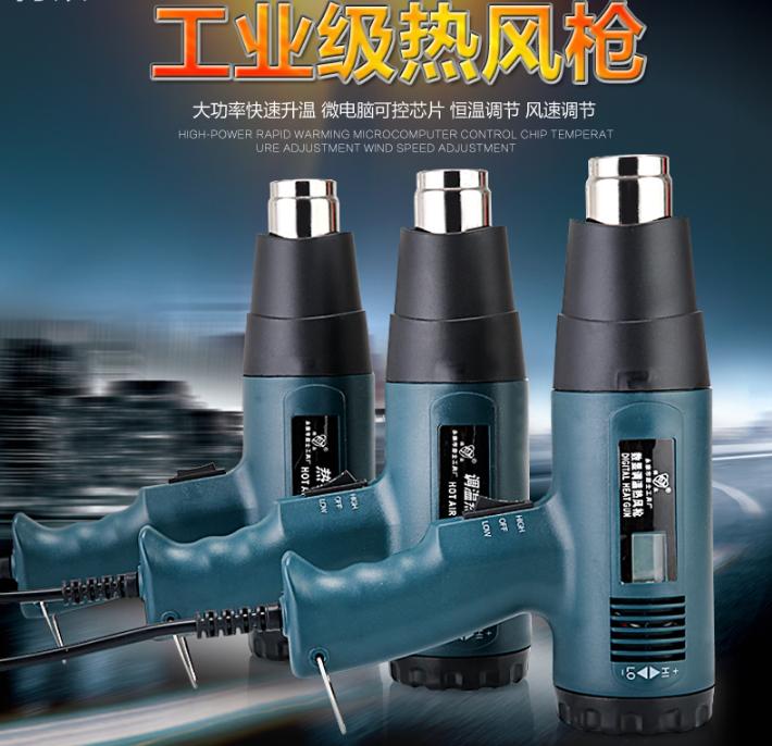 El secador eléctrico de calor con pistola de aire caliente de la industria digital pistola pistola aire caliente el tubo de plástico al arma arma digital