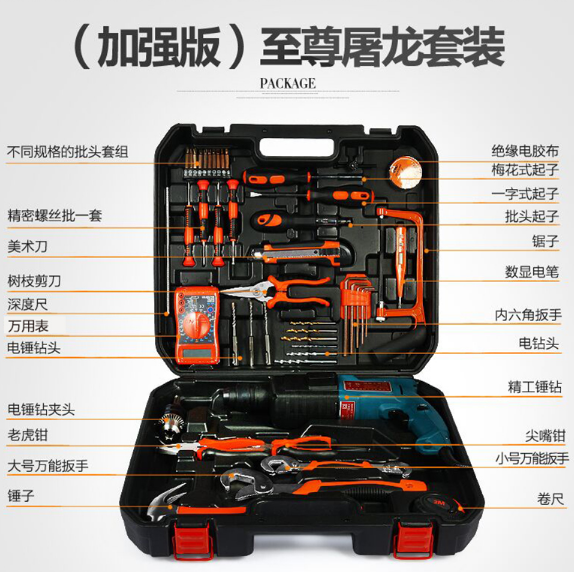 Screwdriver Group car emergency hardware maintenance manual emergency toolbox million home pliers Germany suit