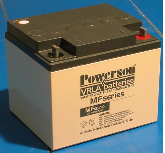 Adelante de la batería de plomo MF12-40 (12V40AH20HR) libre de mantenimiento de comunicaciones de bomberos UPS / viento /