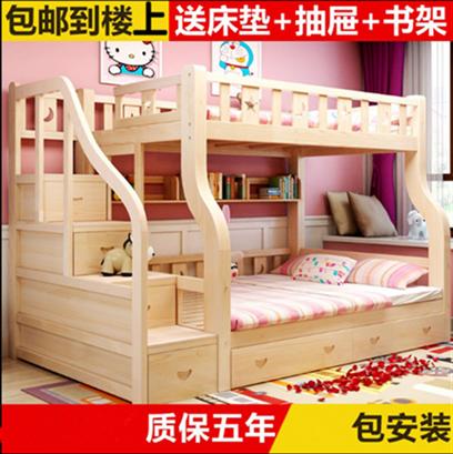 La cama de madera y el cinturón de Seguridad de los niños en la cama de la altura de la cama litera doble cama de almacenamiento