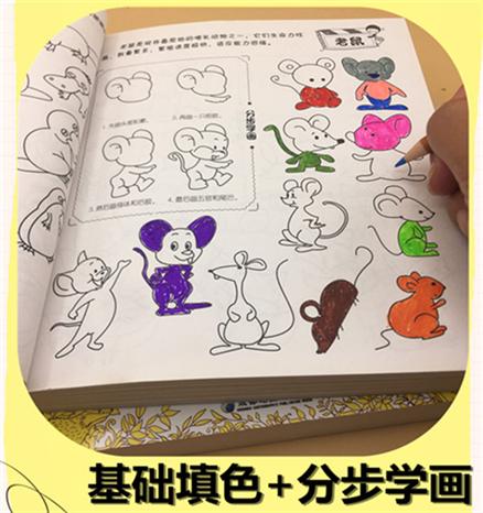 智力绘画本认知图画书图书涂色本图画册填色时尚公主男童女孩全套