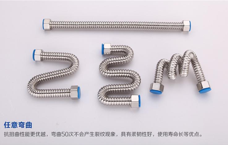 Calentador de agua, gas y electricidad - manguera de entrada de agua fría y caliente el tubo corrugado de acero inoxidable 304 - accesorios 4 puntos