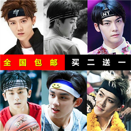 Metrosexual students with high elastic wide hair with a lovely woman running Harajuku limelight Headband Tiara male headgear simple hoop