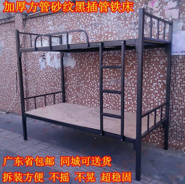 Jugendherberge stockbetten, Shenzhen die Eisen, schmiedeeisernen Bett der Mutter im Bett der Schüler aus dem Bett die Eisen Fenster in Dongguan Bett Paket post