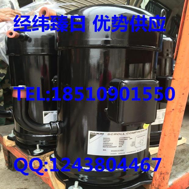 Daikin klimaanlagen RXD60DMV2C MIT kompressor 2YC32VXD Daikin - neUe echte originale