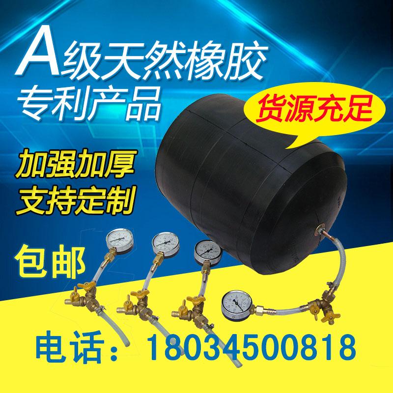El tubo de tapón de caucho de agua cerrado la bolsa de aire de ensayo trata de tapar la fuga de aire la pelota el PHI 200 pozos de agua