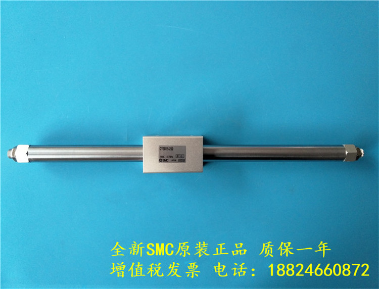 SMC genuine CY3B40-50/100/150/200/250/300/350/400 magnetic coupling rodless cylinder