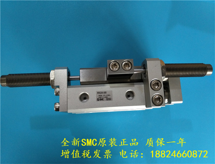 SMC genuine MXQ6/MXQ6L-10/20/30/40/50 circular guide bearing double cylinder slider cylinder